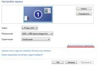 Как посмотреть объем памяти видеокарты