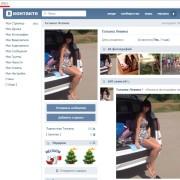 Как узнать ссылку на страницу вконтакте (вк) / как узнать id страницы
