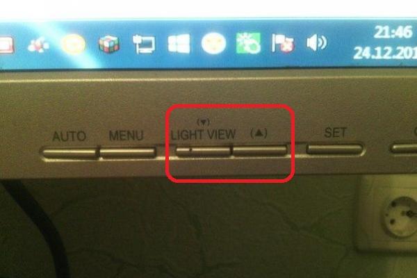 Изменить яркость экрана на мониторе