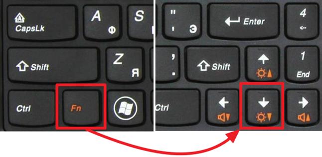 Как изменить яркость экрана на ноутбуке