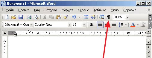 Кнопка разрыв страницы