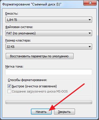 Окно с настройками форматирования
