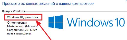 Основная информация о компьютере
