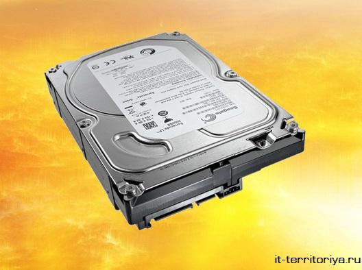 Проверить состояние жесткого диска