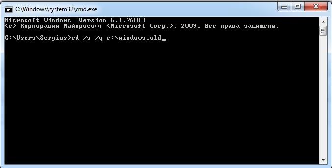 Удаление папки windows.old при помощи командной строки