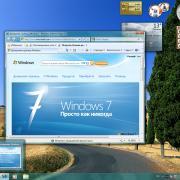 Windows 7: описание и системные требования