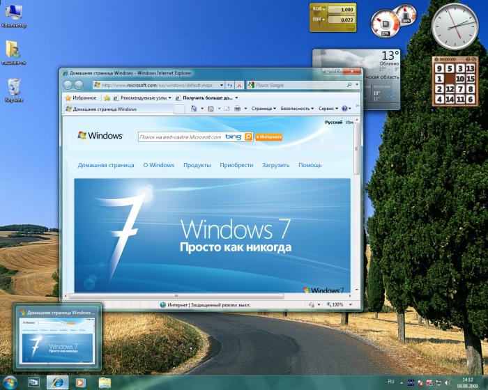 Windows 7 просто как никогда