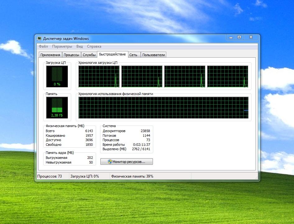 Как правильно подобрать оперативную память для компьютера