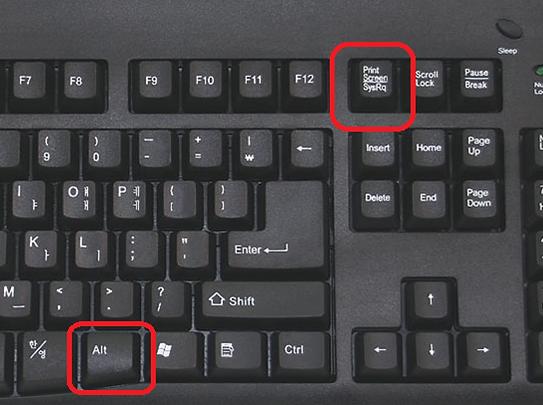 Как сделать скриншоты на компьютере