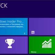 Как включить начальный экран с плитками в Windows 10
