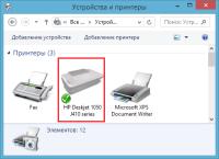 Установка сетевого принтера в операционной системе Windows