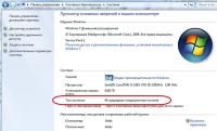 Как узнать разрядность системы windows, 32 или 64 бит.