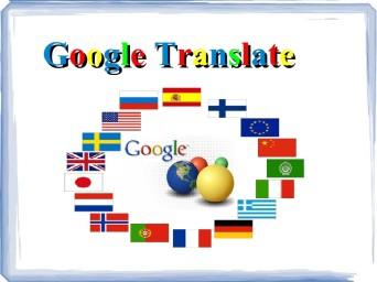 Голосовой (с произношением слов) онлайн переводчик google