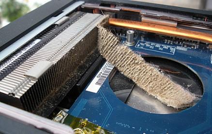 Прослойка из пыли в ноутбуке
