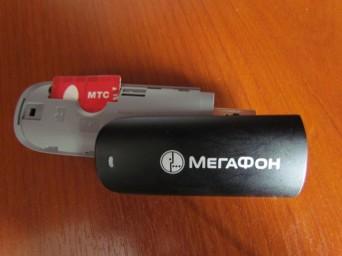 Прошитый usb модем от мегафона