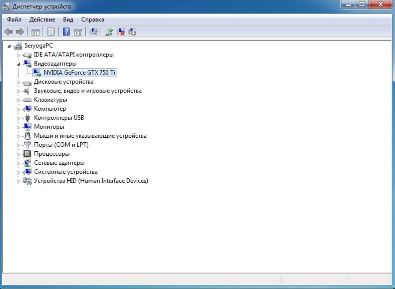 Как узнать какая видеокарта на Windows 7