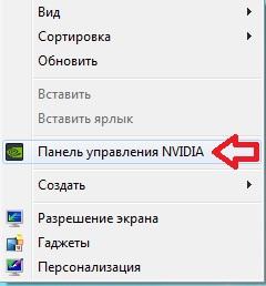 Панель управления видеокартой