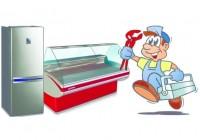 Лучшие сервисы по ремонту холодильников