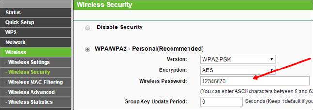Как изменить пароль на WiFi на роутере TP-LINK