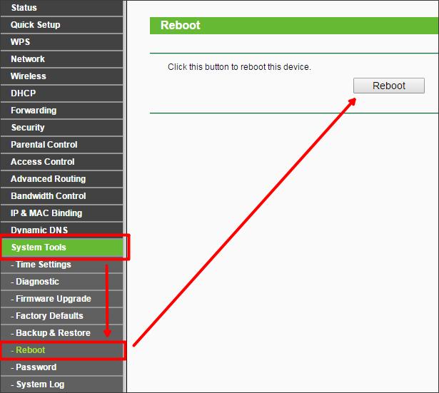 Кнопка перезагрузки роутера через веб-интерфейс