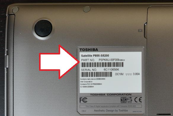 Наклейка на нижней части корпуса ноутбука