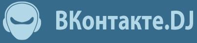 ВКонтакте DJ