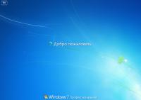 Как поменять приветствие в windows 7