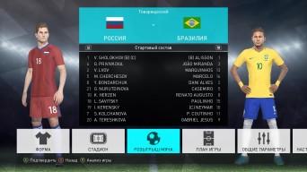 Pro Evolution Soccer 2018 скрин из игры 2