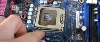 Какие процессоры подходят на сокет LGA 775