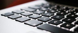 Как вставить скопированный текст с помощью клавиатуры