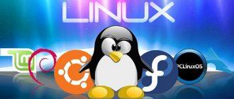 Как выбрать дистрибутив Linux