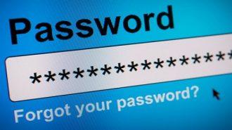 Как придумать хороший, сложный и надежный пароль