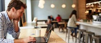 Преимущества и недостатки беспроводной сети Wi-FI