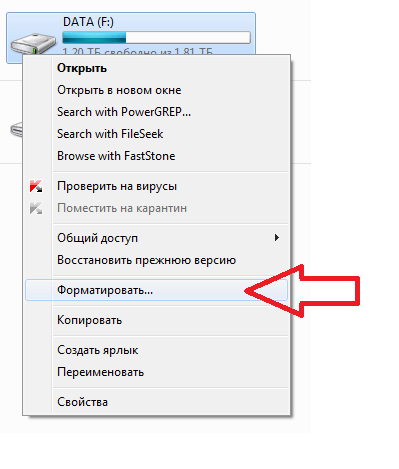 Как отформатировать диск 1