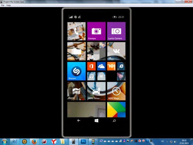Вывод экрана на Виндовс Phone