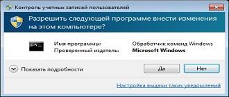 Как запустить файлик (или программу) от имени администратора в windows 7 или 10