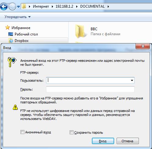 Как подключиться к ftp серверу через проводник Windows
