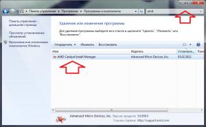 Как полностью удалить драйвер из системы windows 7 - 3