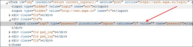 Как увидеть пароль под звездочками в браузере Mozilla Firefox 2