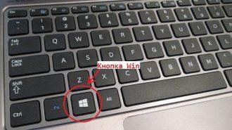 Как сделать кнопку на клавиатуре на ноутбуке