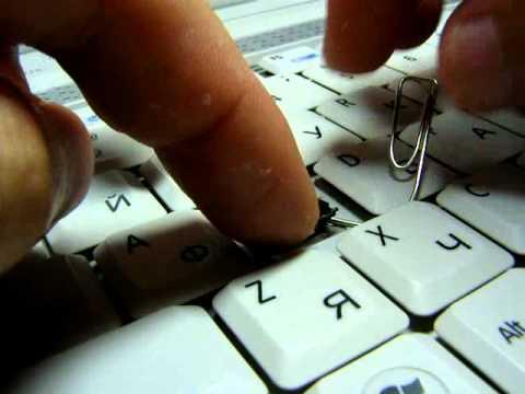 Как сделать кнопку на ноутбуке
