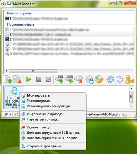 Функции основного меню программы