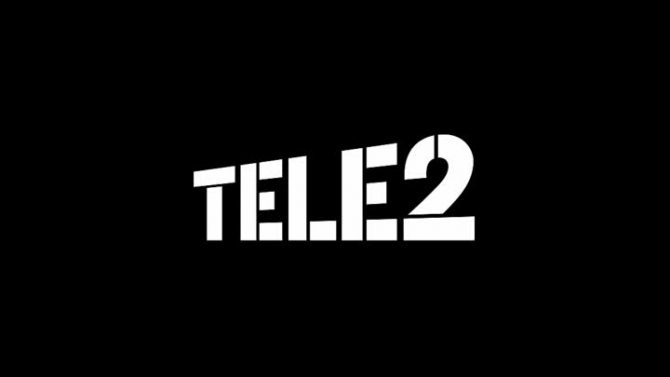 Теле2 сам поменял тариф на Классический и добавил платную услугу
