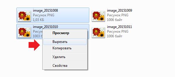 Перемещение фотографиз из телефона на компьютер