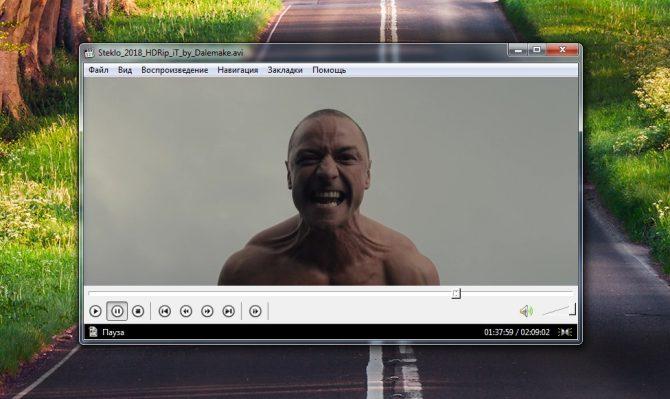 Просмотр фильма оффлайн на компьютере после скачивания