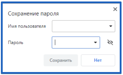 файл с паролями google chrome