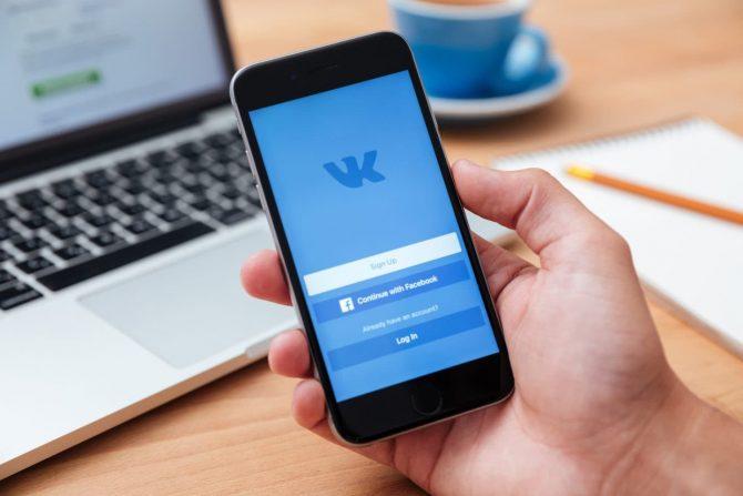 Зайти Вконтакт скрыв статус online на телефоне