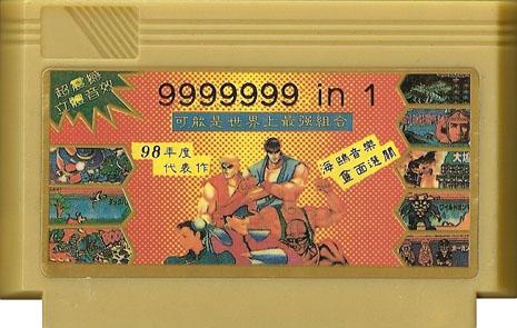 Картридж 9999999-in-1 на денди