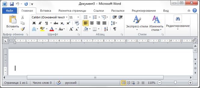 Открытие файла docx в Microsoft Word 2007