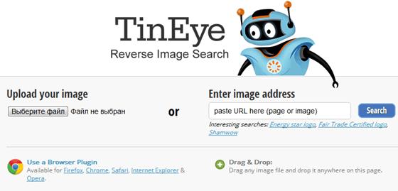 Сайт tineye.com